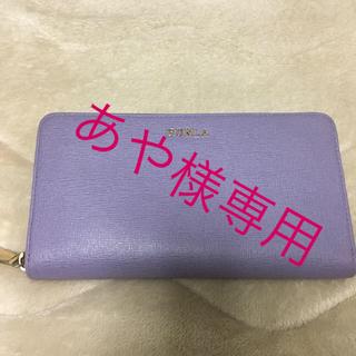 フルラ(Furla)の❤︎あや様専用❤︎ フルラ FURLA 長財布(長財布)