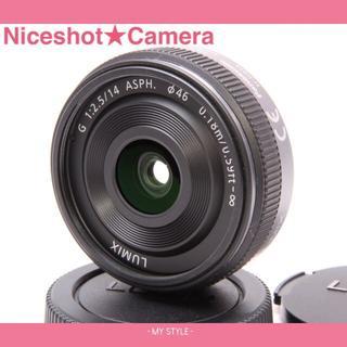 ☘大人気パンケーキレンズ☘パナソニックG VARIO 14mm F2.5単焦点☘(レンズ(単焦点))