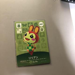 ニンテンドー3DS(ニンテンドー3DS)のami iboカードリリアンとプラス9枚セット(シングルカード)