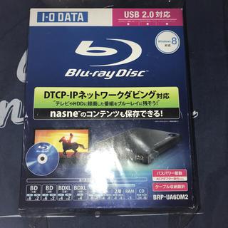 ハードディスクからDVD BluRayにダビング