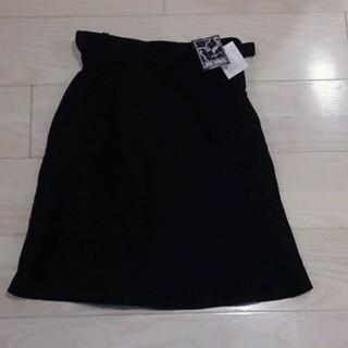 ニジュウサンク(23区)の黒 スカート 未使用(ひざ丈スカート)