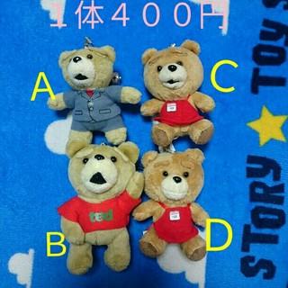 TED テッド★イヤホンジャックストラップ★1体400円(ストラップ/イヤホンジャック)