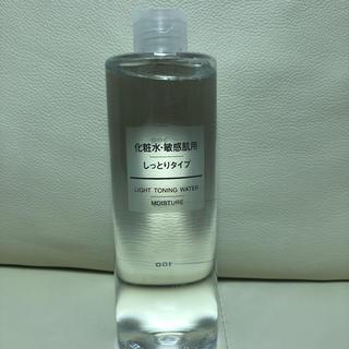 ムジルシリョウヒン(MUJI (無印良品))の無印 化粧水・敏感肌用 しっとりタイプ(化粧水 / ローション)