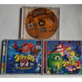 プレイステーション(PlayStation)の【PS1用ソフト】クラッシュ・バンディクー1・2・3セット(家庭用ゲームソフト)