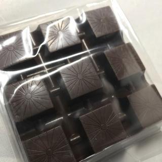 ①【訳ありヴィタメール  ヘーゼルナッツチョコレート】