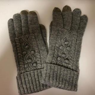 ビューティアンドユースユナイテッドアローズ(BEAUTY&YOUTH UNITED ARROWS)の【Bun様専用】❄️ニット手袋❄️(手袋)