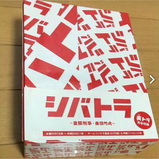 シバトラ DVDボックス(TVドラマ)