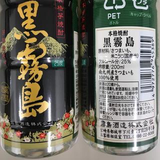 黒霧島 200ml 30本入り(焼酎)