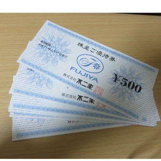 フジヤ(不二家)の不二家 株主優待券 6,000円分(ショッピング)