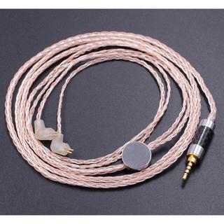 アイリバー(iriver)の2.5mm 4極 2Pin バランス ケーブル 8芯 7n 銅 銀 高音質(ヘッドフォン/イヤフォン)