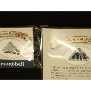 モンベル(mont bell)のmont-bell ピンバッジ2個セット(その他)