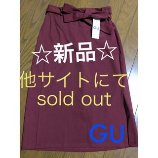 ジーユー(GU)の新品☆GU スカート(ひざ丈スカート)