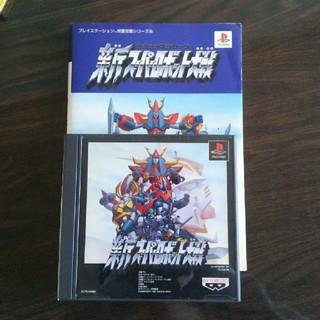 プレイステーション(PlayStation)のスーパーロボット大戦セット(家庭用ゲームソフト)