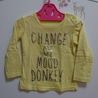 ドンキージョシー(Donkey Jossy)のドンキージョシー 95(Tシャツ/カットソー)