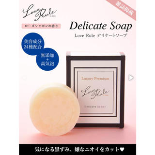 デイジーストア(dazzy store)のデリケートゾーン用ソープ(ボディソープ/石鹸)