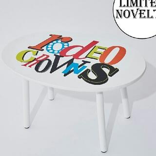 ロデオクラウンズ(RODEO CROWNS)の専用☆ロデオクラウンズ☆限定ノベルティー☆ロゴテーブル☆RCS☆新品(ローテーブル)