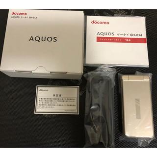 エヌティティドコモ(NTTdocomo)の新品未使用品 AQUOSケータイ docomo SH-01J ゴールド 送料込み(携帯電話本体)