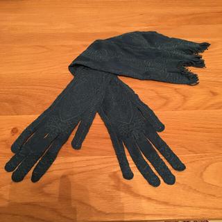 ソマルタ(SOMARTA)のソマルタ グローブ(手袋)