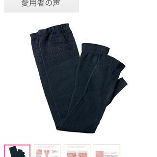 シャルレ(シャルレ)のシャルレ RW041 アームカバー free(手袋)