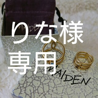 maiden リング(リング(指輪))