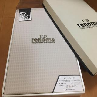 レノマ(RENOMA)の新品  シーツ   レノマ お値下げ 6月から値上がり致します(シーツ/カバー)