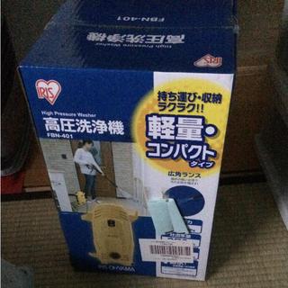 アイリスオーヤマ(アイリスオーヤマ)の値下げ 高圧洗浄機 新品 アイリスオーヤマ(洗車・リペア用品)