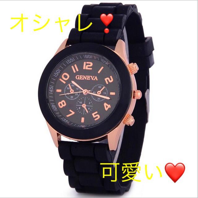 new styles e1e53 e5d27 おしゃれ❣️ビビットカラーシリコン 腕時計  watch-w-08黒 | フリマアプリ ラクマ