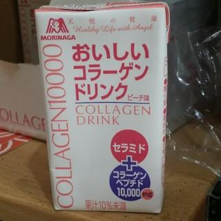 モリナガセイカ(森永製菓)のおいしいコラーゲンドリンク 10本(コラーゲン)