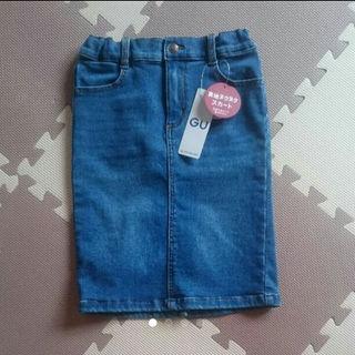 ジーユー(GU)の【 新品】GU デニムスカート キッズ 120サイズ(スカート)