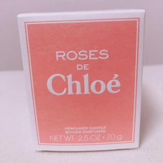 クロエ(Chloe)のクロエ ローズ キャンドル(キャンドル)
