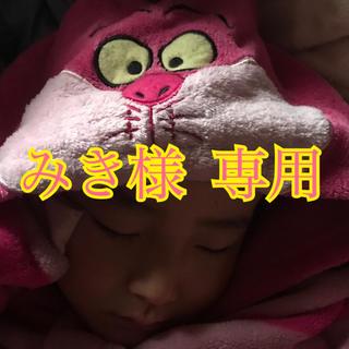 みき様専用  レイターズ  チケット(国内アーティスト)