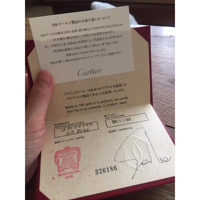 Cartier(カルティエ)のカルティエ ラブリング 1粒ダイヤ レディースのアクセサリー(リング(指輪))の商品写真