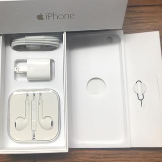 アイフォーン(iPhone)の純正★iPhone イヤホン、充電器アダプター、ケーブル、simピン 正規品(バッテリー/充電器)