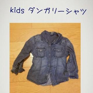 ザラキッズ(ZARA KIDS)のZARA kids ダンガリーシャツ(シャツ/ブラウス(長袖/七分))