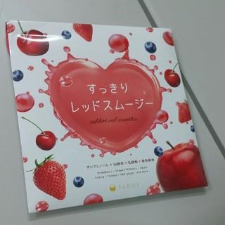 すっきりレッドスムージー 30包(ダイエット食品)