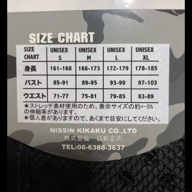 スノーボード ぷ スポーツ/アウトドアのスノーボード(ボード)の商品写真