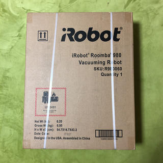 アイロボット(iRobot)のトト様専用  ルンバ(掃除機)