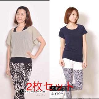 1枚1780円 【未使用】 Tシャツ 2枚セット M-Lサイズ(ヨガ)