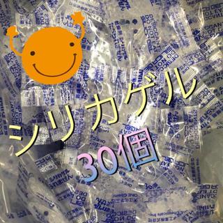 乾燥剤 シリカゲル 3g × 30(ドライフラワー)
