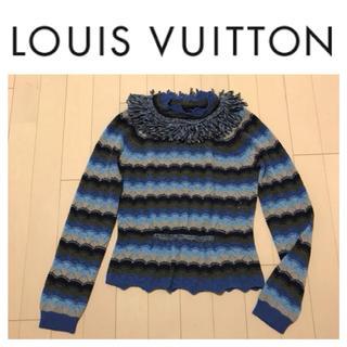 ルイヴィトン(LOUIS VUITTON)の本物 ルイヴィトン ボーダーデザイン ニット セーター カシミヤ混 S ブルー系(ニット/セーター)