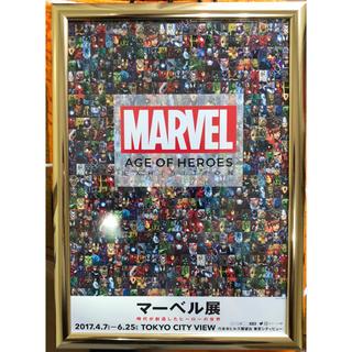 マーベル展  A4サイズ ポスター 額付き 4(アート/写真)
