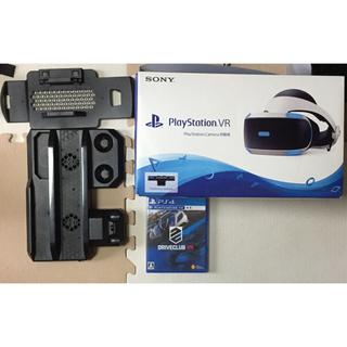 プレイステーションヴィーアール(PlayStation VR)の新型PSVR カメラ同梱版 DRIVECLUB VR スタンド(家庭用ゲーム機本体)