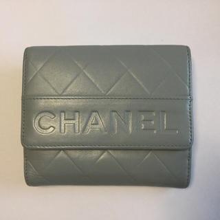 シャネル(CHANEL)のシャネル折財布 グレー(財布)