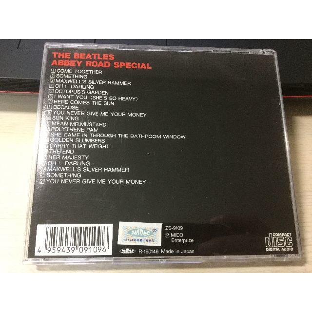 ビートルズ 「Abbey Road Special」絶滅シリーズCD エンタメ/ホビーのCD(ポップス/ロック(洋楽))の商品写真