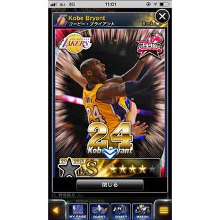 ナイキ(NIKE)の【希少】NBA ドリームチーム 1章 S コービー(携帯用ゲームソフト)