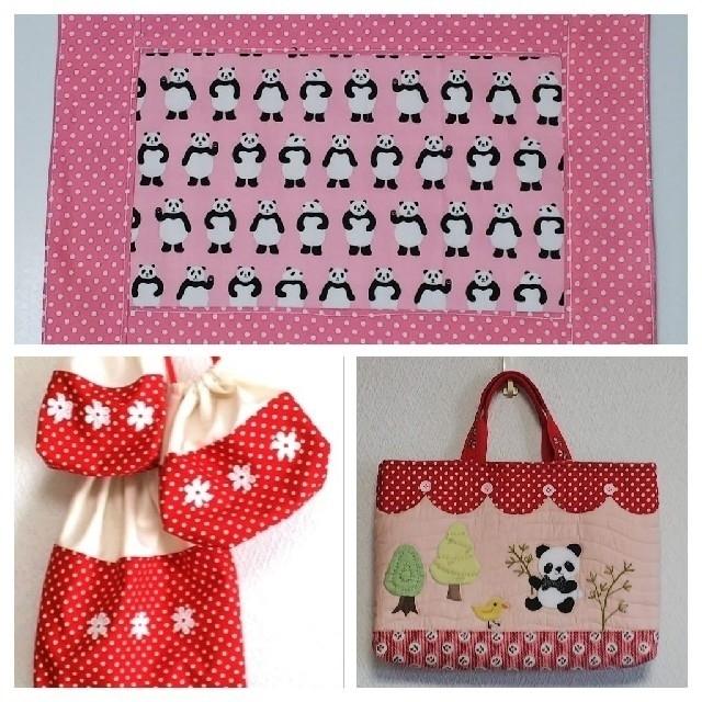 とっておきのパンダの入園入学セット レッド ハンドメイドのキッズ/ベビー(バッグ/レッスンバッグ)の商品写真