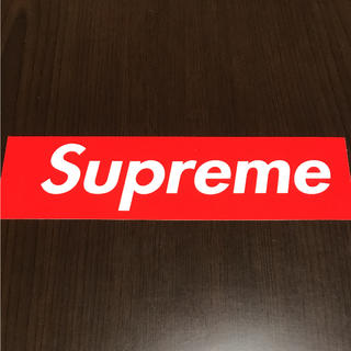 シュプリーム(Supreme)の【縦5.7cm横20.4cm】Supreme box ロゴ ステッカー(ステッカー)