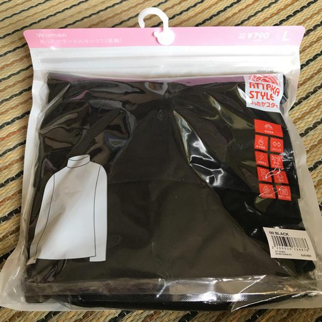 GU(ジーユー)のGU ヒートテック レディースのトップス(Tシャツ(長袖/七分))の商品写真