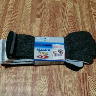 シマムラ(しまむら)の靴下 ソックス 25.0 ~ 27㎝ 五本指 3足セット まとめ売り(ソックス)