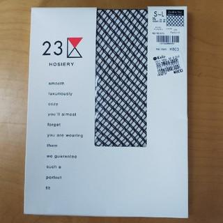 ニジュウサンク(23区)の網タイツ 新品・未使用(タイツ/ストッキング)